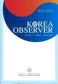 K15591:KOREA OBSERVER VOLUME50・NUMBER2・SUMMER 2019