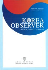 K15792:KOREA OBSERVER VOLUME50・NUMBER3・AUTUMN 2019