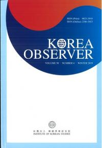 K15883:KOREA OBSERVER VOLUME50・NUMBER4・WINTER 2019