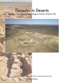 N75989:Decades in Deserts  Essays on Near Eastern Archaeology in honour of Sumio Fujii