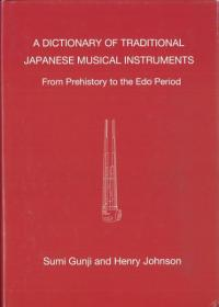 N61762:A dictionary of traditional Japanese musical instruments from prehistory to the Edo period