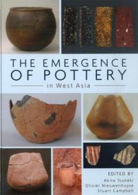 N69819:The Emergence of Pottery in West Asia